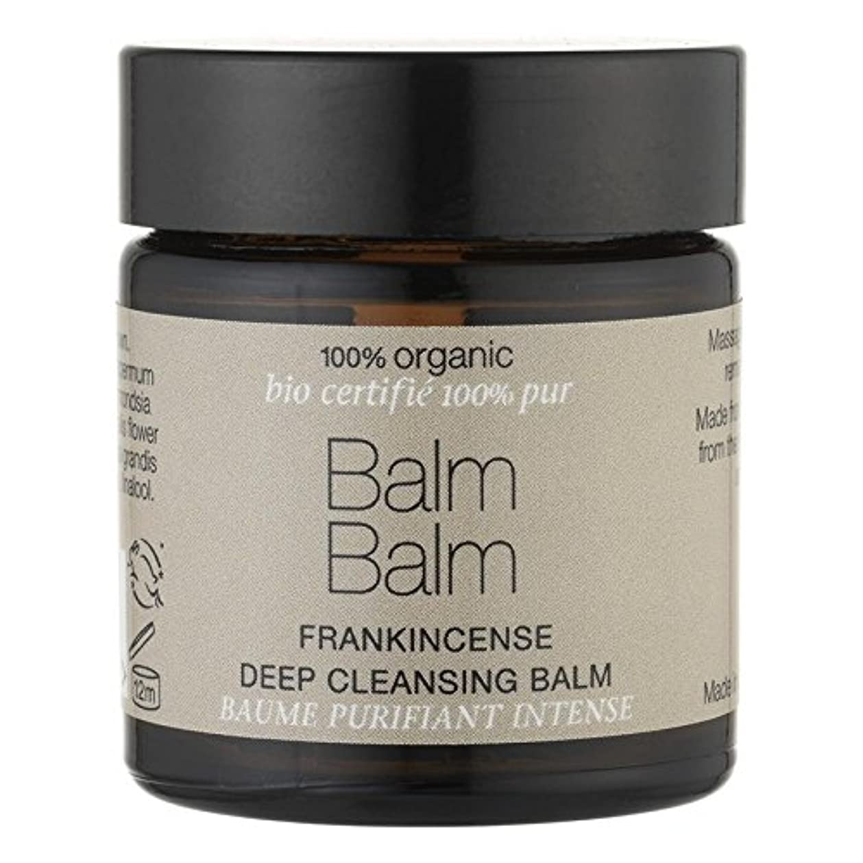 豊富に明らかに寄託バームバーム乳香有機ディープクレンジングクリーム60ミリリットル x2 - Balm Balm Frankincense Organic Deep Cleansing Balm 60ml (Pack of 2) [並行輸入品]