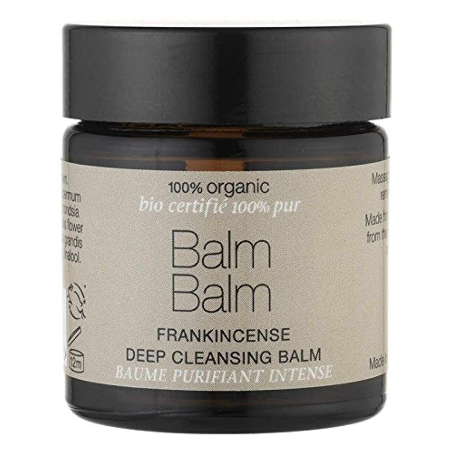 設計図何故なの縮れたバームバーム乳香有機ディープクレンジングクリーム60ミリリットル x2 - Balm Balm Frankincense Organic Deep Cleansing Balm 60ml (Pack of 2) [並行輸入品]