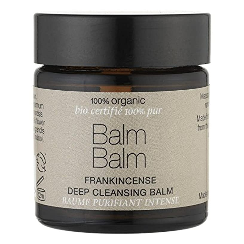 観光カレッジ宅配便Balm Balm Frankincense Organic Deep Cleansing Balm 60ml - バームバーム乳香有機ディープクレンジングクリーム60ミリリットル [並行輸入品]
