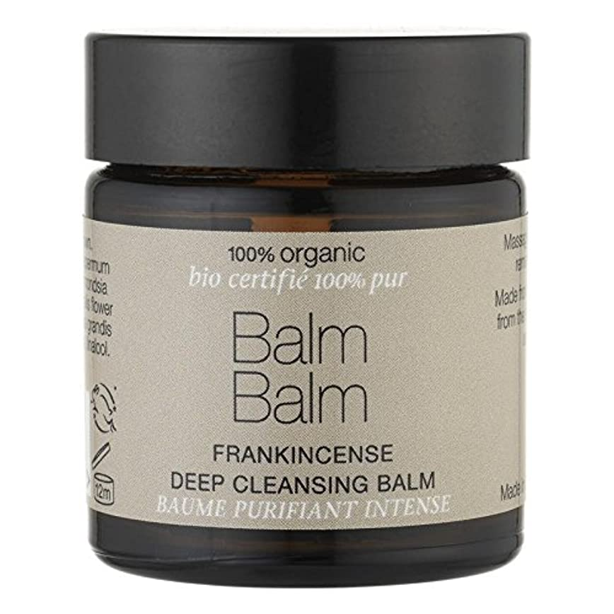 無知細部拍手するBalm Balm Frankincense Organic Deep Cleansing Balm 60ml (Pack of 6) - バームバーム乳香有機ディープクレンジングクリーム60ミリリットル x6 [並行輸入品]