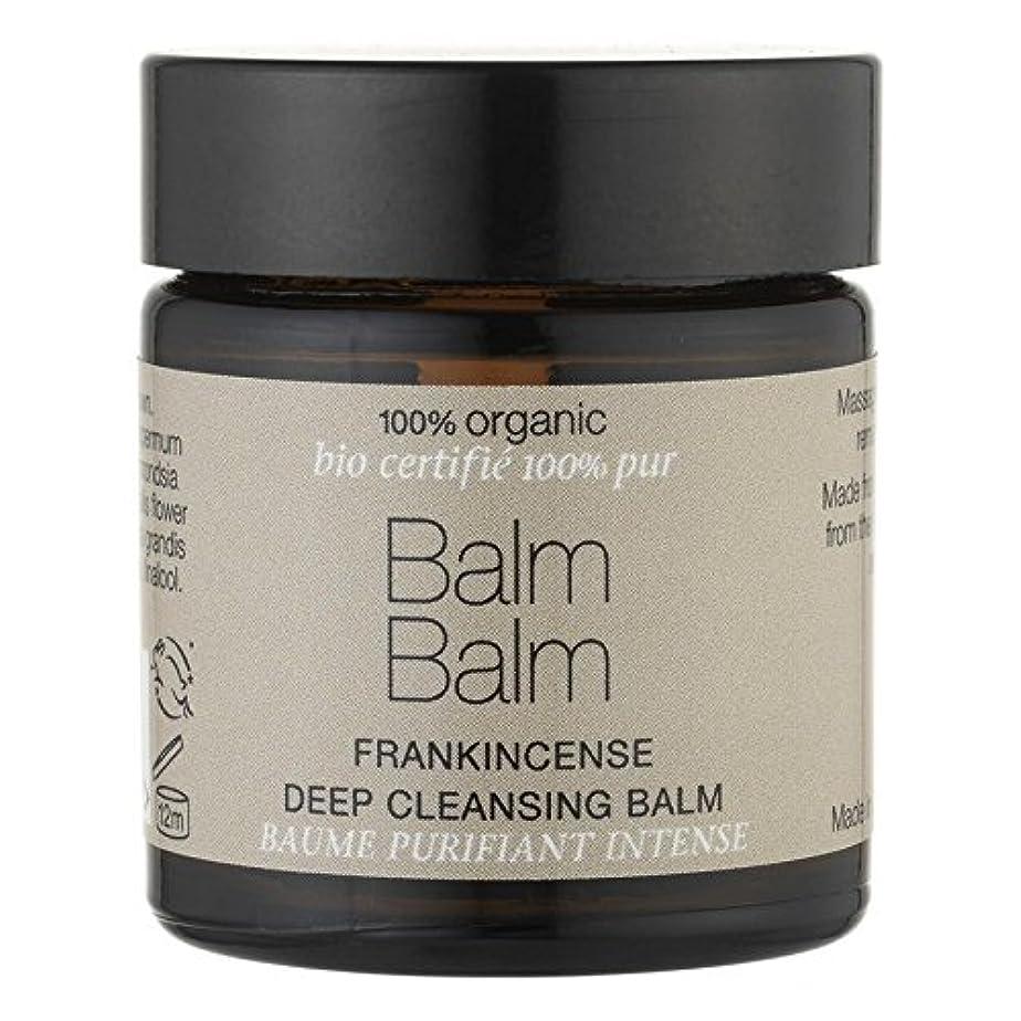 目立つグラフィックバッグバームバーム乳香有機ディープクレンジングクリーム60ミリリットル x4 - Balm Balm Frankincense Organic Deep Cleansing Balm 60ml (Pack of 4) [並行輸入品]