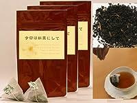 静岡産 紅茶 ティーバッグ 2g15ヶ入り お得3袋セット メール便