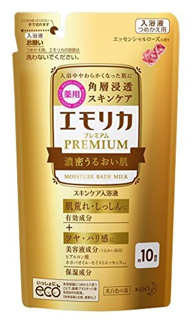 気をつけてこする精査エモリカ プレミアム 濃密うるおい肌 つめかえ用 300ml 入浴剤 Japan