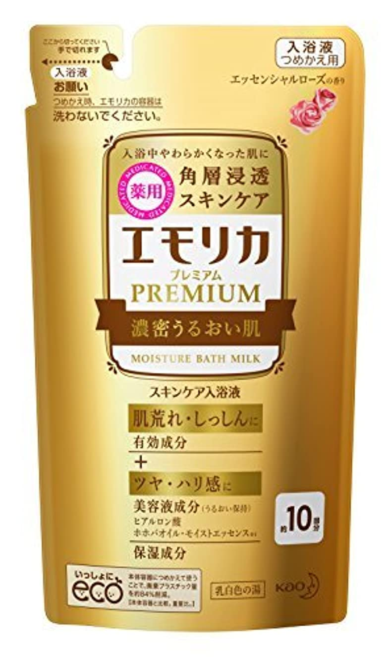 エモリカ プレミアム 濃密うるおい肌 つめかえ用 300ml 入浴剤 Japan