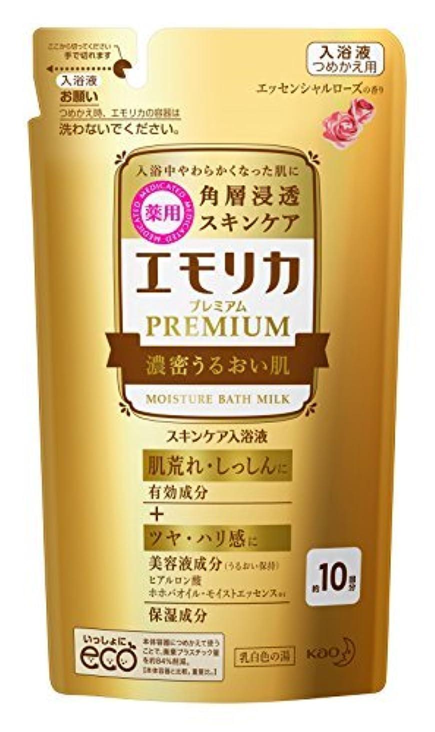 雄弁なつかむ飾り羽エモリカ プレミアム 濃密うるおい肌 つめかえ用 300ml 入浴剤 Japan
