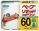 ベープリキッド 蚊取り器 液体式 60日セット 本体+取替(60日)