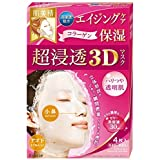 【クラシエ】肌美精 超浸透3Dマスク(エイジング保湿) 4枚入り ×10個セット