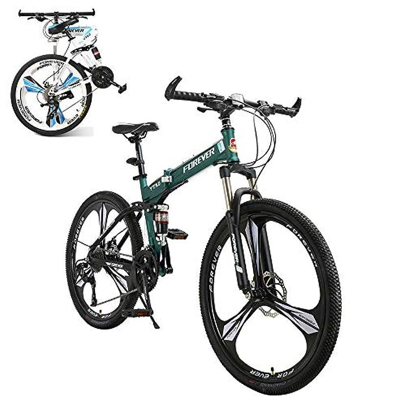 ピースたぶん素朴な26インチ大人用折りたたみ自転車、21スピードマウンテンバイク、アルミ合金フレーム、高速折りたたみデザイン、軽くて持ち運びに便利、前後にダブルショックアブソーバー