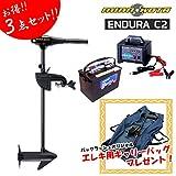 【3点セット】[プレゼントのエレキキャリーバッグは3月末発送です]minn kota/ミンコタ ENDURA40/エンデューラ 40 C2