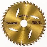 タジマ チップソー充電丸ノコ用 125mm×40P TC-JM12540
