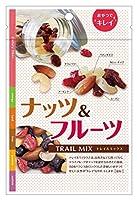 共立食品 ナッツ&フルーツ(トレイルミックス) 55g×10袋