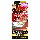 iPhone 8/7/6s/6 気泡ゼロ [FLEX 3D] Dragontrail 複合フレームガラス ホワイト TR-IP174-G3F-DTCCWT
