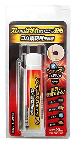 セメダイン ゴム素材用接着剤 P-20ml TI-001