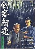 剣客商売 第2シリーズ 第4巻 [DVD]