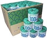 森を守ろう! 業務用 シングル トイレットペーパー 1個包装 100m 60個入り