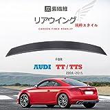 JCSPORTLINE 純粋入れ替え リア ウイング リアスポイラー トランク スポイラー エアロパーツ / Audi アウディ TT&TTS 2008-2015に適合/ リアル カーボン製carbon fiber 炭素繊維 ML-XM034