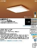 パナソニック照明器具(Panasonic) LED 和風シーリングライト【~12畳】 調光・調色タイプ LGBZ3712