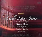 サン=サーンス交響曲3番がTVCMに採用された(^^