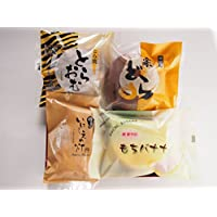 夢や お試し菓子詰合せ 4個入り MIX-4