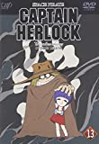 SPACE PIRATE CAPTAIN HERLOCK OUTSIDE LEGEND ~The Endless Odyssey~13th VOYAGE ・・・・・涯 [DVD]