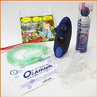 酸素で【元気】をチャージする★O2アスリート ケータイ酸素