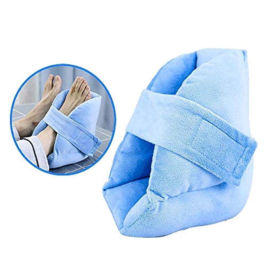 再生的積分春足枕ヒールクッションプロテクター-足と足首の枕調節可能なパッド-ヒール保護ブルーブートガード-足1ペアを保護,1PCS