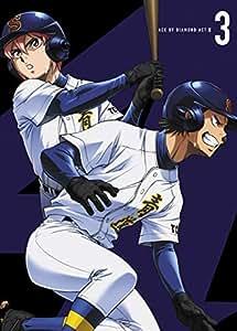 ダイヤのA actII DVD Vol.3