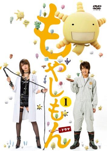 ドラマ「もやしもん」 第1巻(通常版) [DVD]