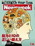 Newsweek (ニューズウィーク日本版) 2012年 1/25号 [雑誌]