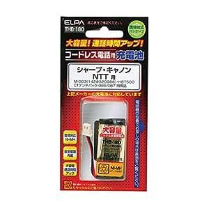 ELPA エルパ コードレス電話用 大容量充電池 THB-180