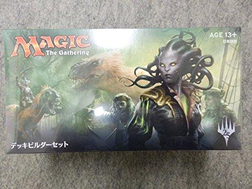 マジック:ザ・ギャザリング イクサラン デッキビルダーセット 日本語版