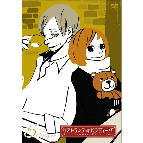 リストランテ・パラディーゾ 5 [初回限定版] [DVD]...