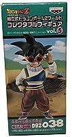 ドラゴンボールZ世界CollectableフィギュアWCFボリューム5dbz038–yadorat Goku