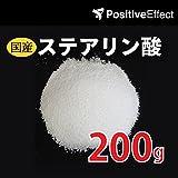 ステアリン酸 国内メーカー品 キャンドル キット 材料 手作り (200g)