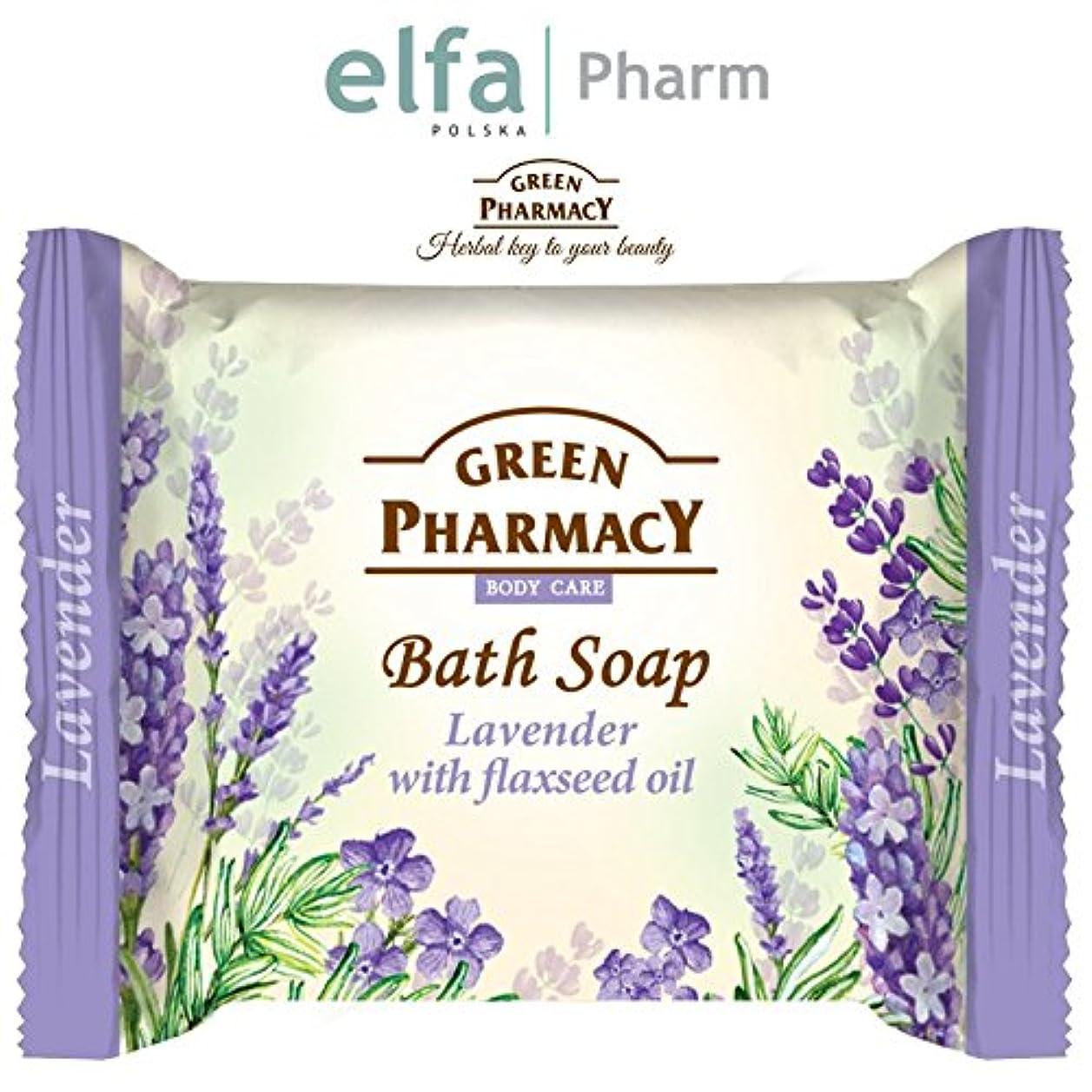 ドーム結果としてライブ石鹸 固形 安心?安全 古代からのハーブの知識を生かして作られた固形せっけん ポーランドのグリーンファーマシー elfa Pharm Green Pharmacy Bath Soap Lavender with Flaxseed...