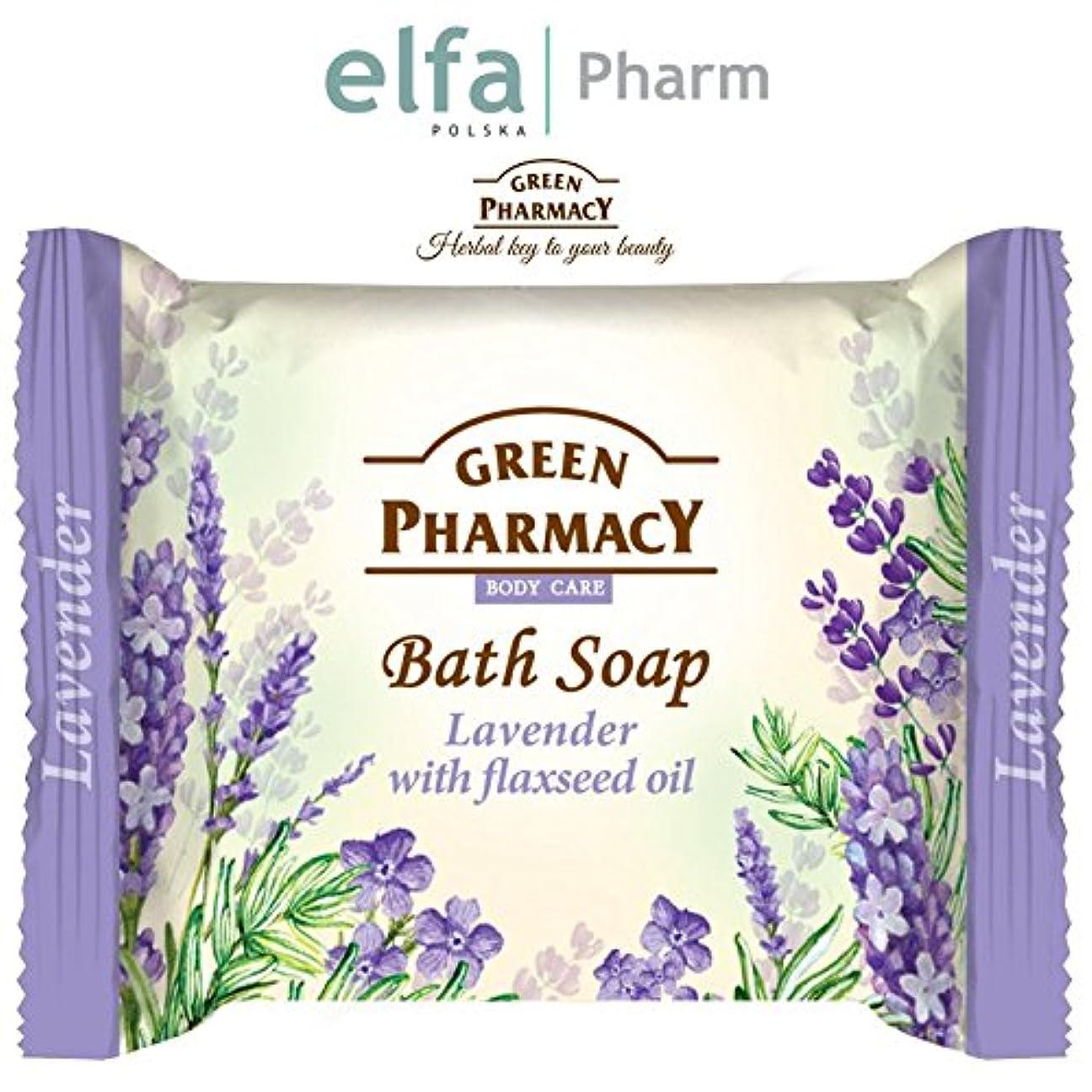 市の中心部スラックサイレント石鹸 固形 安心?安全 古代からのハーブの知識を生かして作られた固形せっけん ポーランドのグリーンファーマシー elfa Pharm Green Pharmacy Bath Soap Lavender with Flaxseed...