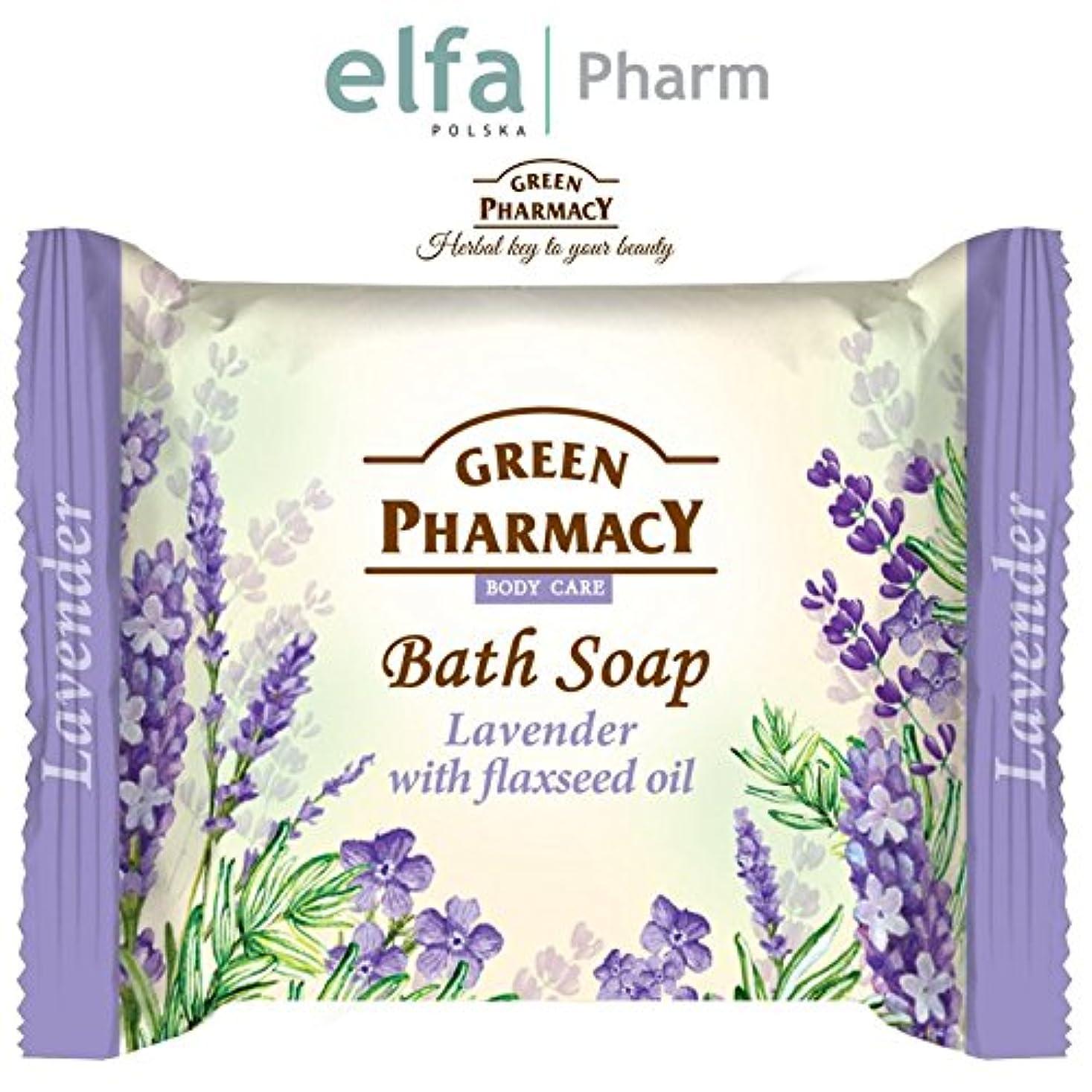 ポケットカール判読できない石鹸 固形 安心?安全 古代からのハーブの知識を生かして作られた固形せっけん ポーランドのグリーンファーマシー elfa Pharm Green Pharmacy Bath Soap Lavender with Flaxseed...