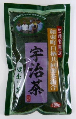 生産者限定 宇治茶 和束町白栖共同製茶組合 180g