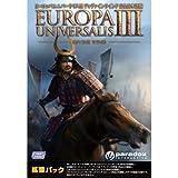 ヨーロッパ ユニバーサリスIII ディヴァイン・ウインド (日本語版) [ダウンロード]