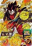 スーパードラゴンボールヒーローズ第6弾/SH6-CP4 ベジット:ゼノ CP