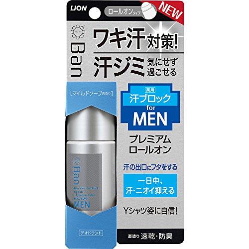 Ban 汗ブロックロールオン プレミアムラベル 男性用 マイルドソープの香り 40ml