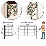 つるバラ用フェンス:カラマリーナVG-Gリトルワイド(グリーンパネル) ノーブランド品