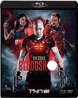 ブラッドショット ブルーレイ&DVDセット [Blu-ray]