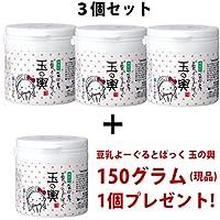 豆乳よーぐるとぱっく 玉の輿 150g× 4個 (150g×4個)