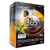 【最新版】PhotoDirector 365 1年版(2020年版)