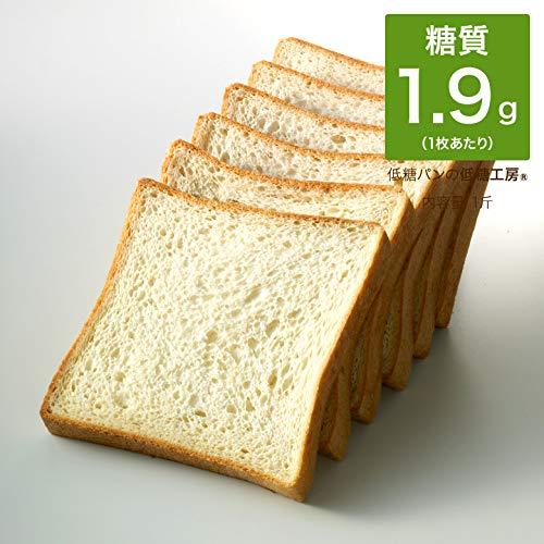 低糖工房『糖質90%オフ ホワイト食パン(オーツ胚芽入り)』