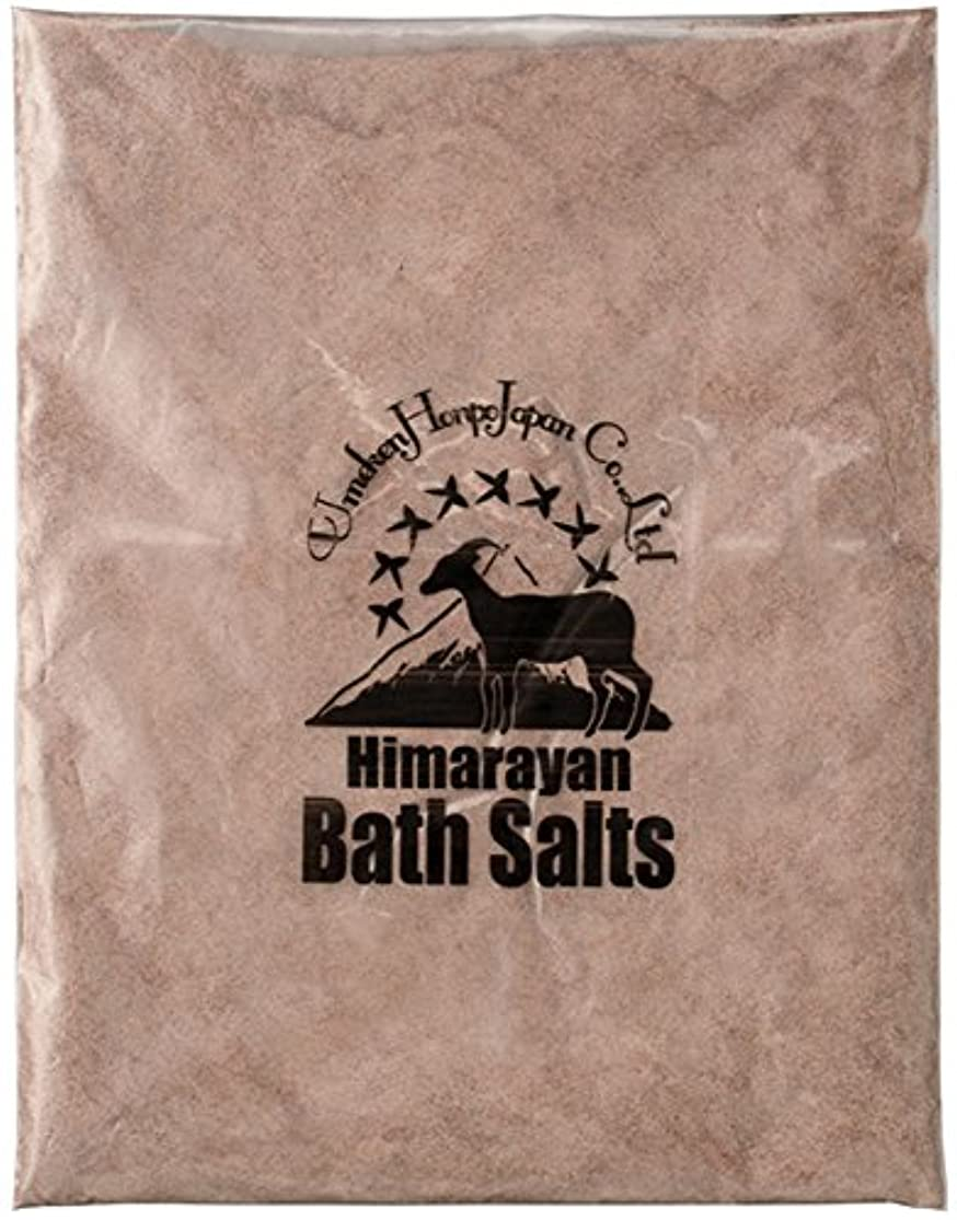 洗練部族早くヒマラヤ岩塩 バスソルト ブラック パウダー 3kg