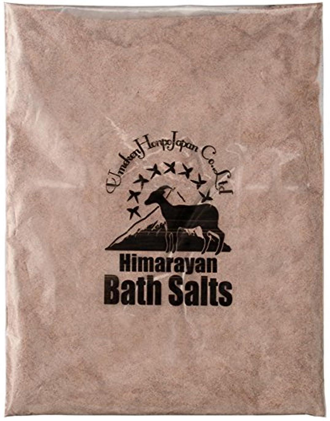 したがってもつれ戻すヒマラヤ岩塩 バスソルト ブラック パウダー 2kg