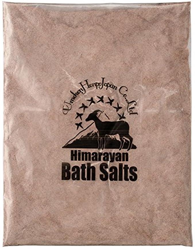 小売にぎやか予備ヒマラヤ岩塩 バスソルト ブラック パウダー 3kg