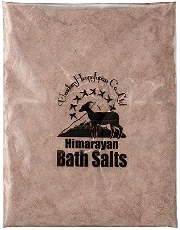 もつれびっくりクライアントヒマラヤ岩塩 バスソルト ブラック パウダー 2kg